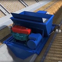 水渠成型机工作原理视频