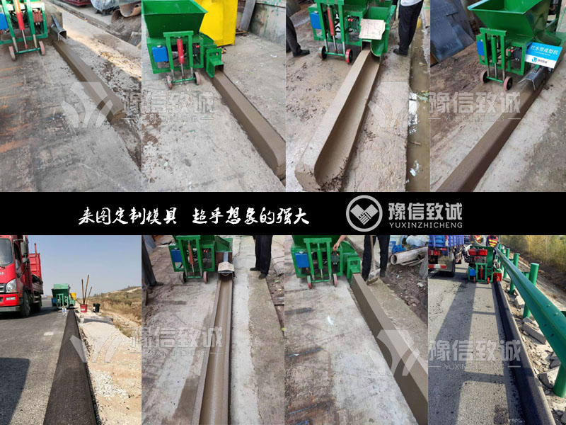 小型路沿石成型机